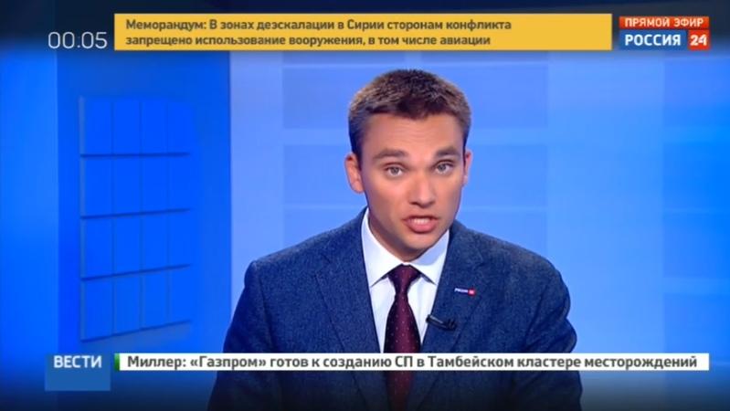 Новости на Россия 24 • Олег Морозов: после подписания меморандума, применить в одностороннем порядке силу в Сирии будет нев