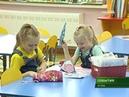 Ясли и детские сады стали темой оперативного совещания при губернаторе 10 07 18