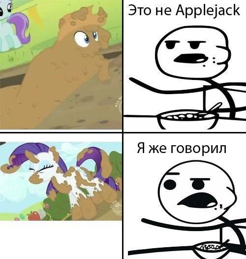 май литл пони скачать торрент игру