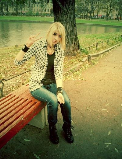 Алиса Колосова, 2 января , Санкт-Петербург, id107294548