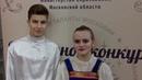 Фестиваль Юные таланты Московии