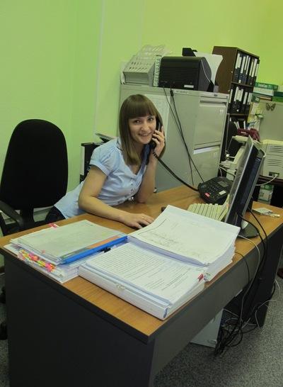 Екатерина Юткина, 6 мая 1991, Томск, id88151950