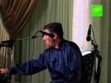 Юрий Щербаков - концерт в Петрограде