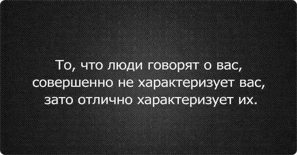 https://pp.vk.me/c617425/v617425435/1caf9/WvX1w3kWZnA.jpg