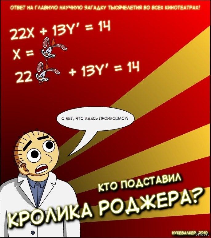 http://cs418423.vk.me/v418423506/b4bc/xD3oAe5Nsd8.jpg