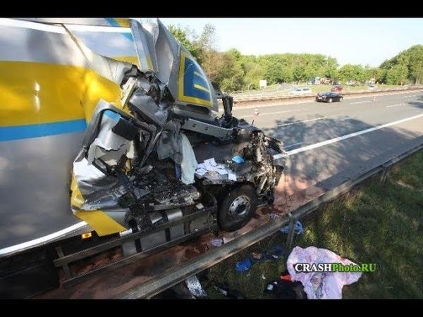 ДТП с грузовиками