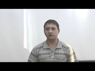 Сергей Сахаров о семинаре