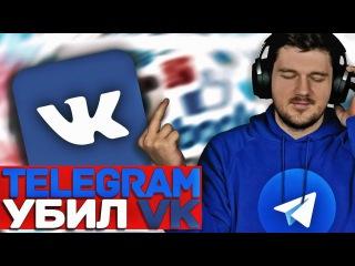 К чёрту VK. Дуров опять дал бесплатную музыку для iPhone и Android!