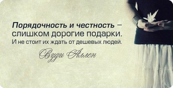 http://cs405921.userapi.com/v405921232/3231/WhMk5wPVvyQ.jpg