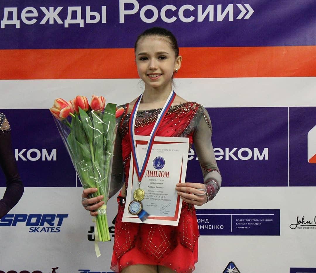 Российские соревнования сезона 2018-2019 (общая) - Страница 19 JqScc6pAewM