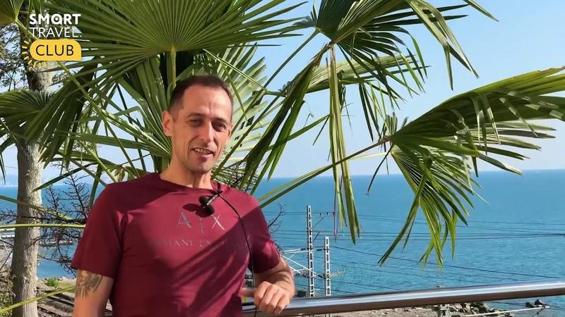 Александр Лапин г. Сургут - Отзыв о проекте «SunVilla» г. Сочи