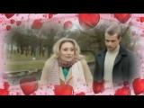 Юлия Kalina Не по возрасту Любовь
