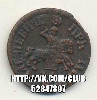 Монгольская монета отчеканенная в ленинграде сармат 7240