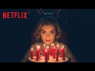 Chilling Adventures of Sabrina | Season 1 | Official Trailer | Netflix [PhysKids]