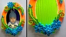 Diy photo frame /how to make photo frame/quilling paper photo frame