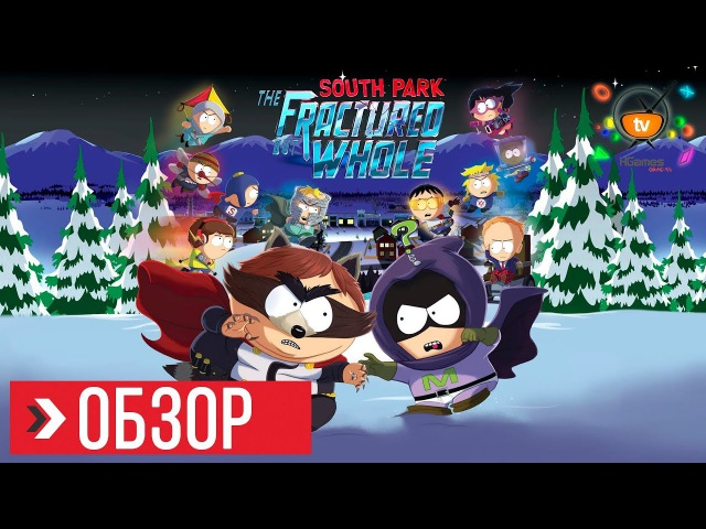 ОБЗОР South Park The Fractured But Whole (Review)   Детальный обзор игры