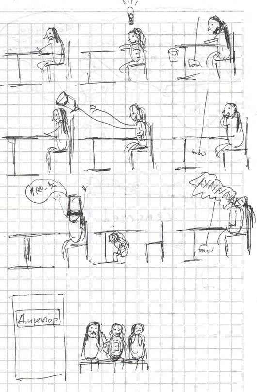 Юные художники - Страница 2 Q1McoKbH9GU
