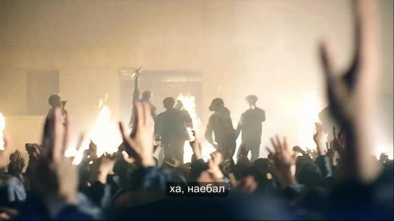 BTS - Fire (кириллизация)