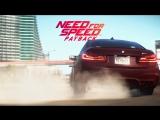 Need for Speed Payback - садитесь за руль невероятной, новейшей BMW M5.