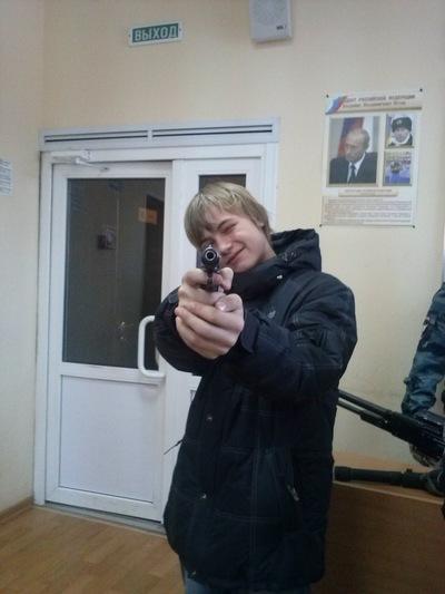 Мирон Егоров, 28 февраля 1998, Череповец, id175915738