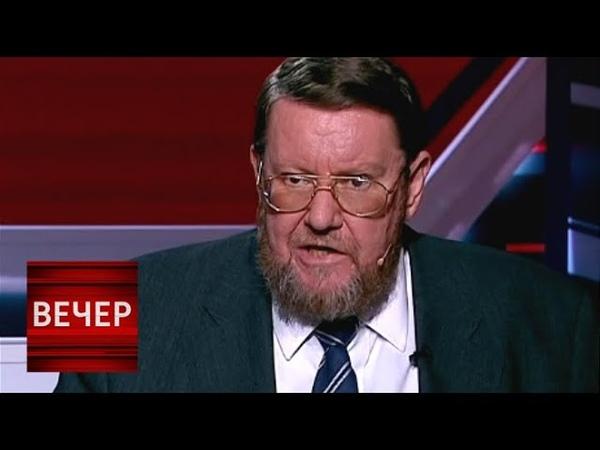 Сатановский о распаде СССР: Это Горбачев вёл ДЕШЁВЫЕ игры! Вечер с Владимиром Соловьевым