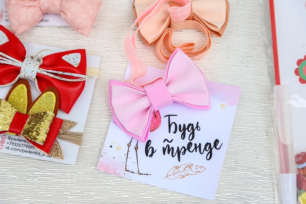 Афиша Детский День святого Валентина