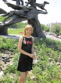 Анна Гусакова, 13 июня , Тула, id134332380