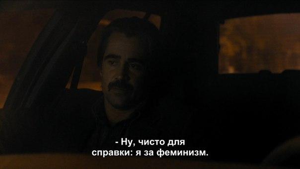 Сезон 2 - Настоящий детектив вики - Wikia