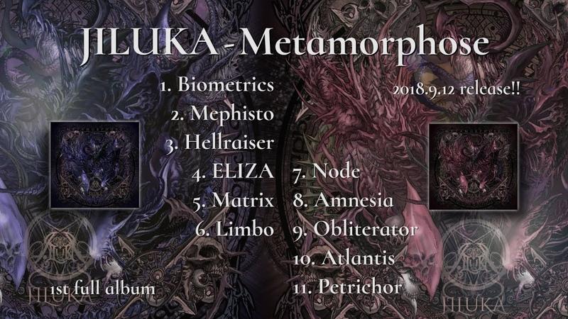 JILUKA / Metamorphose全曲試聴