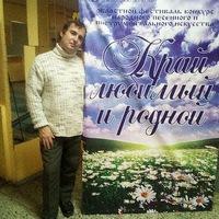 Анисковец Алексей