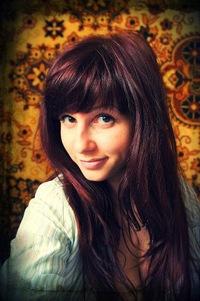 Елена Найлюк, 17 декабря , Кисловодск, id54148729