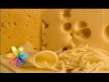 Как хранить сыр -- секрет от Игоря Мисевича, специально для YouTube
