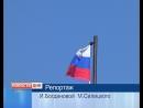На пост главы Колпашевского района претендуют четыре кандидата. Выборы состоятся 9 сентября