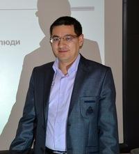Руслан Исмагилов