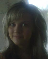 Alenka Baderina, 6 июня 1980, Киев, id179111775