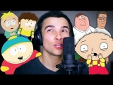 Ariana Grande Problem (Family Guy/South Park Voices)