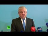 Пресс-подход Лаврентьева по итогам первого дня переговоров по сирийскому урегули