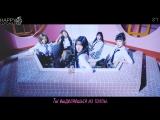 Red Velvet - Bad Boy (рус.саб)