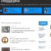 Информационный портал Степногорска