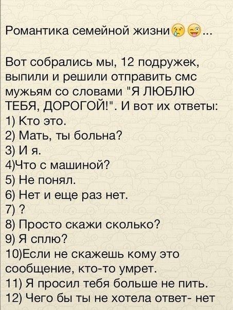 http://cs616116.vk.me/v616116126/28e3/3uvb078ngI0.jpg