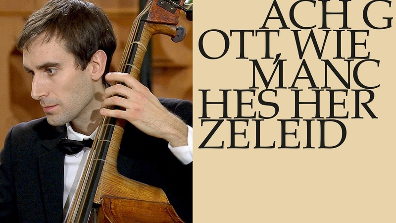 J.S. Bach - Cantata BWV 58 Ach Gott, wie manches Herzeleid (J.S. Bach Foundation)