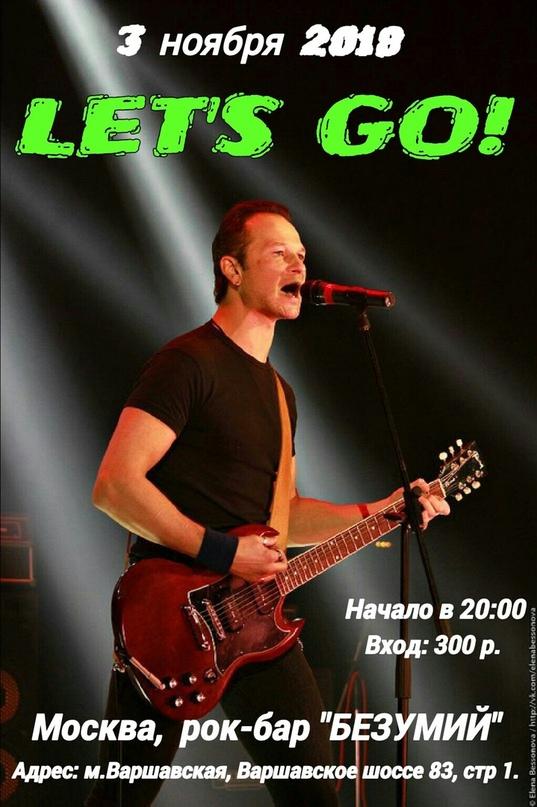 Alex Letsgo |