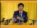 Фалунь Дафа/Фалуньгун Ли Хунчжи Лекция 6 в Гуанчжоу, Китай, 1994 год на русском