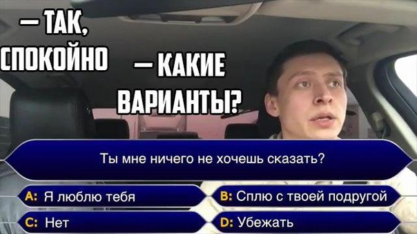 Фото №456254032 со страницы Дмитрия Тыквы