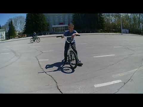 M D Bike How to как правильно в катить в радиус