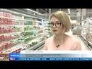 Юлианна Плискина на канале РЕН ТВ Уловки маркетологов