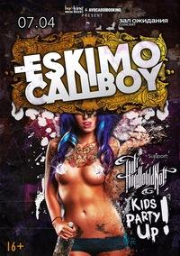 Eskimo Callboy :: 07.04 - Питер :: Зал Ожидания
