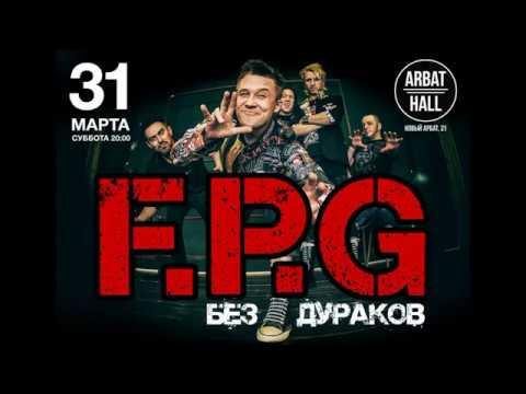 F.P.G - Arbat Hall, Москва 31.03.2018