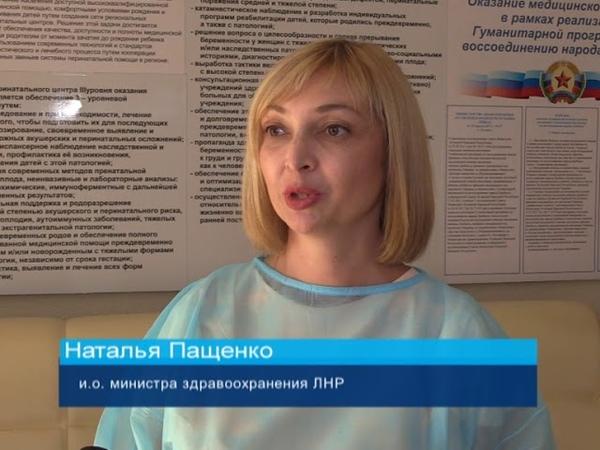 ГТРК ЛНР. В Луганске родилась первая в этом году тройня. 03 августа 2018