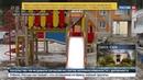 Новости на Россия 24 • Видео о похищении ребенка в Сургуте оказалось рекламным роликом